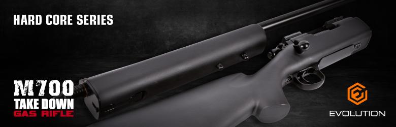 Evolution M700 air soft gun